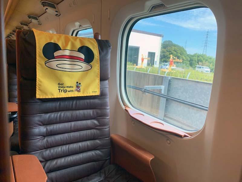 ミッキー新幹線